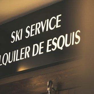 Servicio de esqui El Hotel de Baqueira Beret